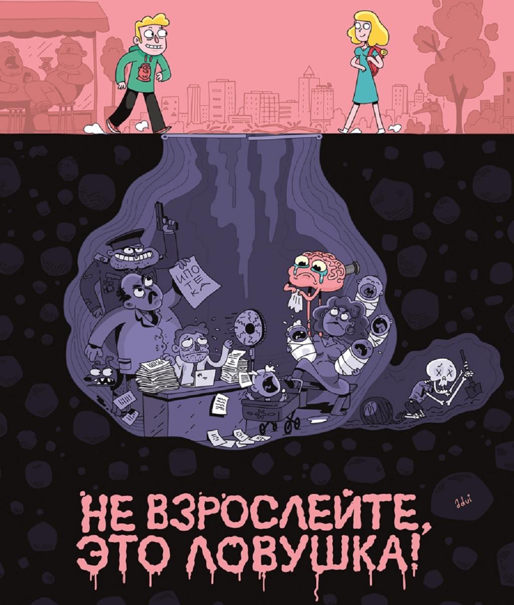 Счастье в любимом деле 3