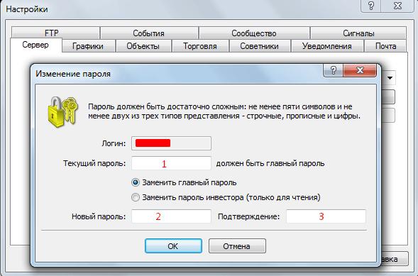 Статистика счета всегда под рукой. Создаем мониторинг на MyFXBook 18