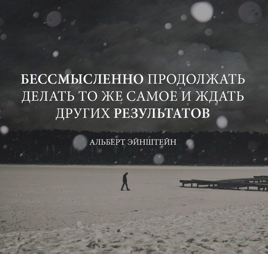 Так ли это? 1