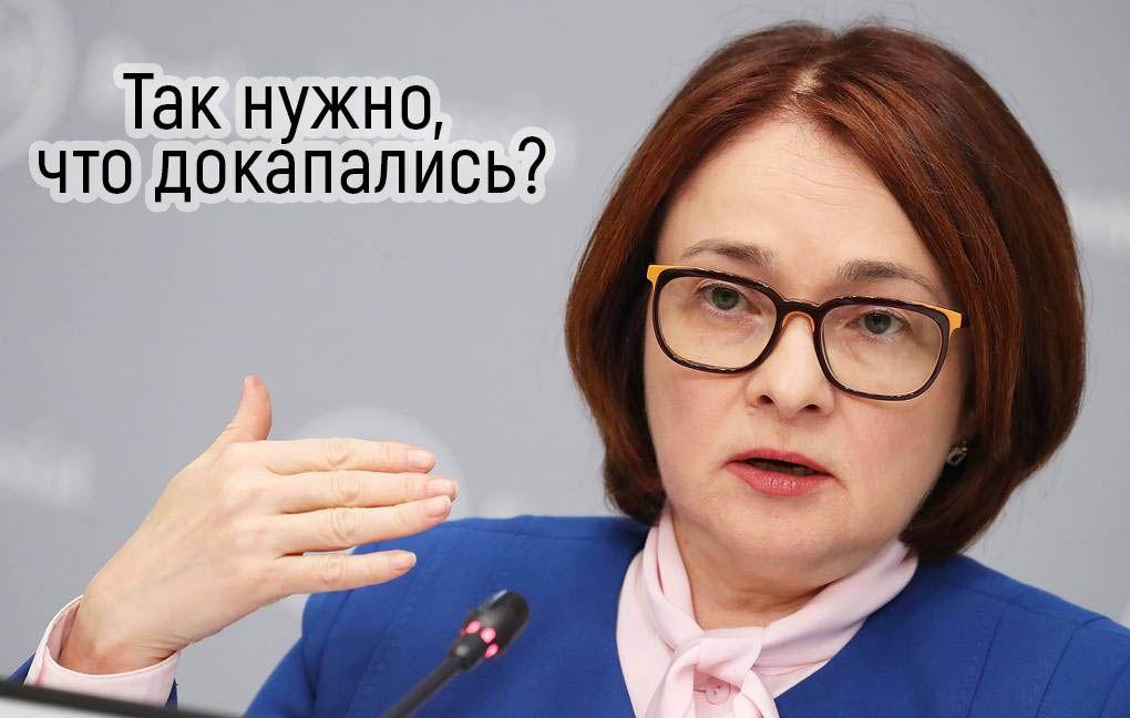 """""""Долгожданная"""" отмена аттестатов ФСФР 2"""
